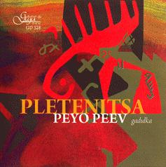 CD Плетеница, Пейо Пеев - гъдулка
