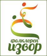 Национален фолклорен фестивал Фолклорен извор